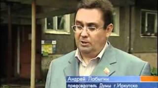 Күрделі жөндеу 2010 ТК АС Байкал ТВ 17августа 2010 mpg