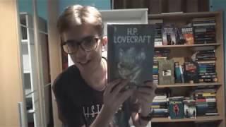UNBOXING SORPRESA: H.P. LOVECRAFT NARRATIVA COMPLETA PLUTÓN EDICIONES