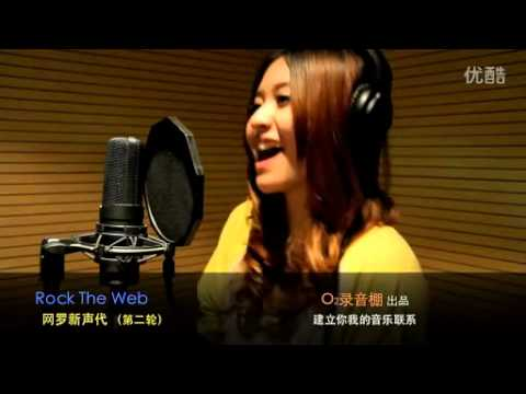 Cute Chinese Girl - You Make Me Wanna Cover In Chinese - Rock The Web!