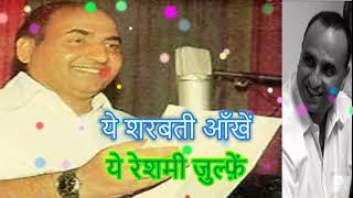 Ye reshmi julfe ye sharbati aankhen -Karaoke With Scrolling Lyrics inहिंदी