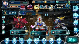 Sd Gundam Strikers Mobile Game Free