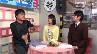 ドラマ「鉄子の育て方」HP http://www.nagoyatv.com/tetsuko/ 「鉄子の...