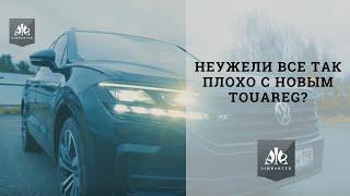 Volkswagen Touareg 2019 R line. Обзор владельца, а не блогера