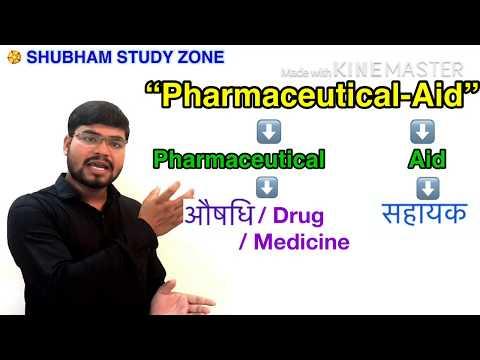 Pharmaceutical Aid or  Drug Excipients