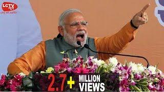 Gujarat│Modi Ji Ka Bhashan Aaj Ka Taja Khabar│Modi Ji Ka Samachar Taja│Modi Speech In Gujarat Today