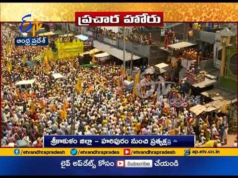 Andhra Pradesh election results 2019: TDP's Rammohan Naidu wins from Srikakulam