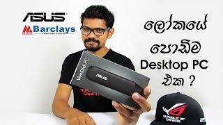 Asus Vivostick PC TS10 unboxing & review සිංහලෙන්