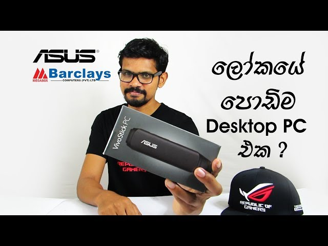 Asus Vivostick PC TS10 unboxing & review ????????