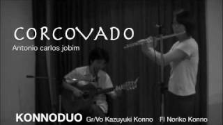 Bossa Nova Corcovado  Antonio Carlos Jobim