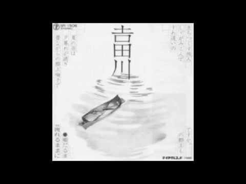 姫だるま - 吉田川