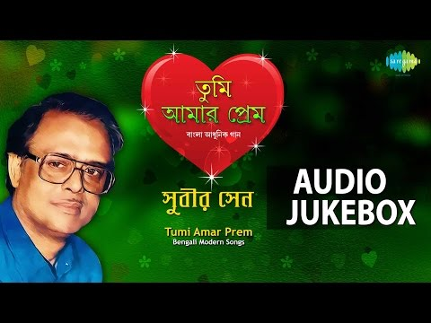 Best Bengali Songs by Subir Sen | Top Bengali Hits Jukebox