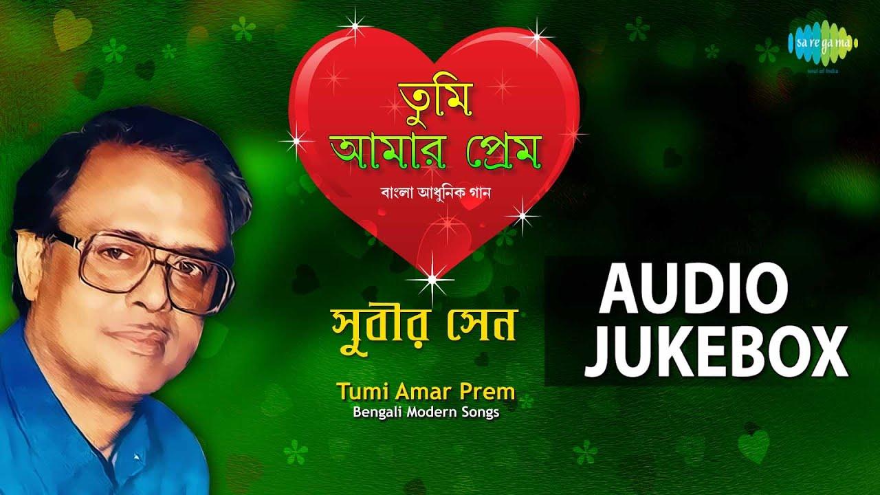 Best bengali songs ever