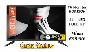 TV Monitor HORIZON 24'' LED FULL HD Mόνο €95.90!