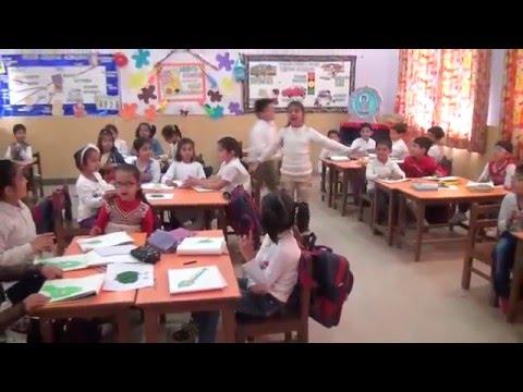 Modern Delhi Public School - Introduction
