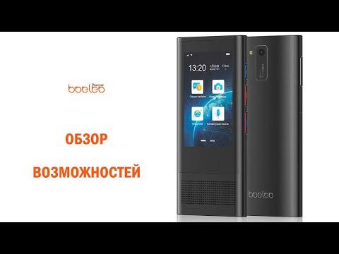 Обзор возможностей электронных голосовых переводчиков Boeleo на примере Boeleo W1 3.0