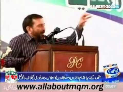 MQM wants to rid Karachi business community of Extortion Mafia: Dr Farooq Sattar