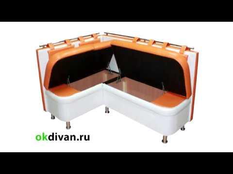 Кухонный диван «тайм». Короб для хранения. Фиксируемые механизмы подъема. В наличии 0%. От 332,00. Чуп «территория мебели». 8 (029) 188 78-86. 93 divan 1.