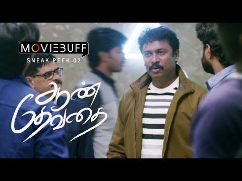 Aan Dhevathai - Moviebuff Sneak Peek 02   P Samuthirakani, Ramya Pandian   Thamira   M Ghibran