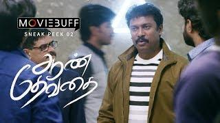 Aan Dhevathai Moviebuff Sneak Peek 02 | P Samuthirakani, Ramya Pandian | Thamira | M Ghibran