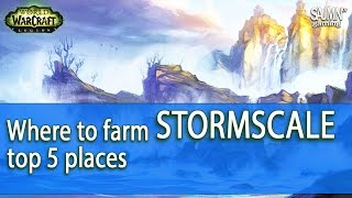 Wow gold guide - 5 places where to farm Stormscale for sale - 6k per hour minimum