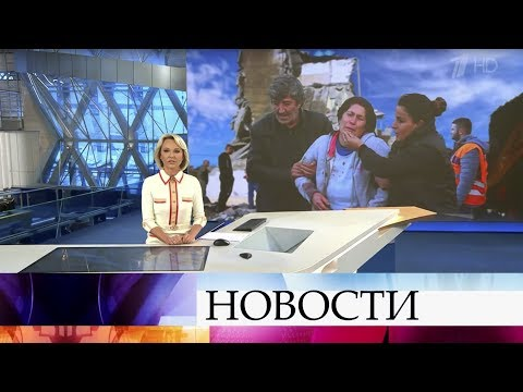 Выпуск новостей в 18:00 от 26.11.2019