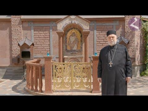 Обращение настоятеля церкви святых Саака и Месропа (Краснодар) к 105-летию Геноцида армян