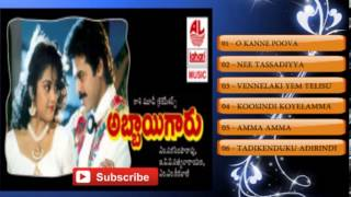 Telugu Hit Songs | Abbayaegaru Movie Songs | Venkatesh, Meena
