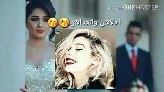 اغاني شباك تريد تنساني/من تصميمي/يلي مايشوفها عمرو خسارة
