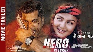 HERO RETURNS || Nepali Movie Trailer 2020/2076 | Rekha Thapa, Sabin Shrestha & Dil Shrestha