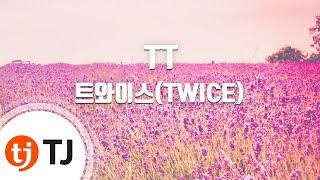 [TJ노래방] TT - 트와이스(TWICE) / TJ Karaoke