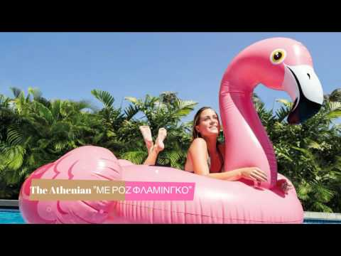 The Athenian - Με ροζ φλαμίνγκο | Me roz flamingo (Original)