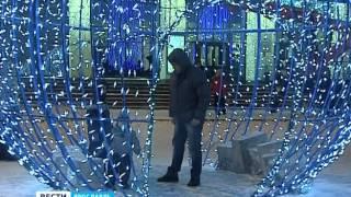 Ярославцы смогут стать героями народного клипа на песню Сергея Шнурова