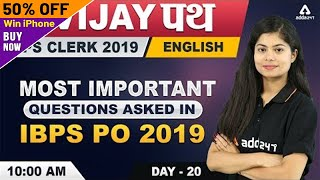 IBPS Clerk 2019 | English | Most Important Questions