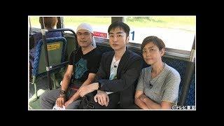 秋本奈緒美、田中要次らと「恐山」を目指すがトラブル続出『バス旅Z』| ...