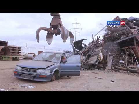 Программа утилизации автомобилей 2017 - репортаж Россия 24