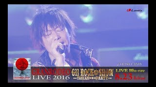 GRANRODEO / G11 ROCK☆SHOW - Special Live Trailer