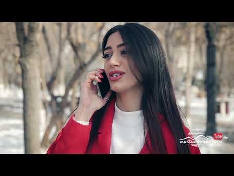 Սիրուն Սոնա, Սերիա 40, Անոնս / Beautiful Sona / Sirun Sona