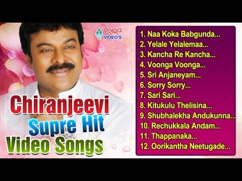 Chiranjeevi's All Time Hits Video Songs | Jukebox | Full HD