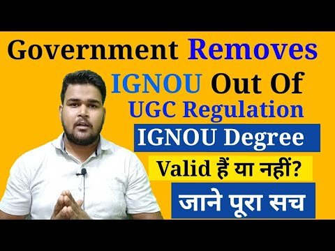 government-removes-ignou-out-of-ugc-regulation-|-ignou-degree-valid-or-not-|