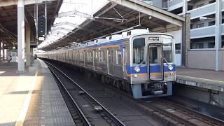 南海電鉄 9000系先頭車9503編成 天下茶屋駅