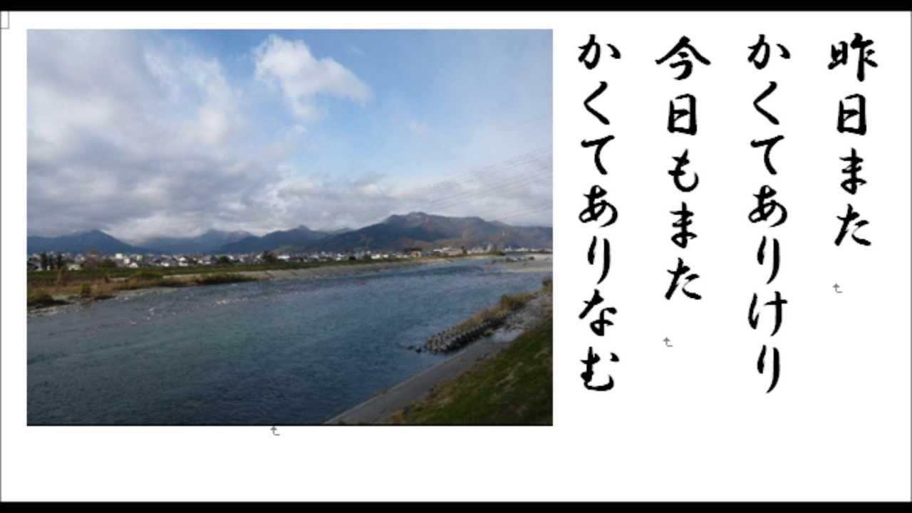 島崎 藤村 の 歌