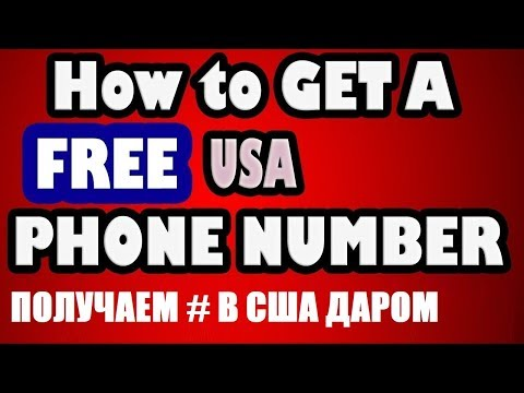 📞 How To Get A Free USA Phone/Получи бесплатно телефонный номер в США 📱