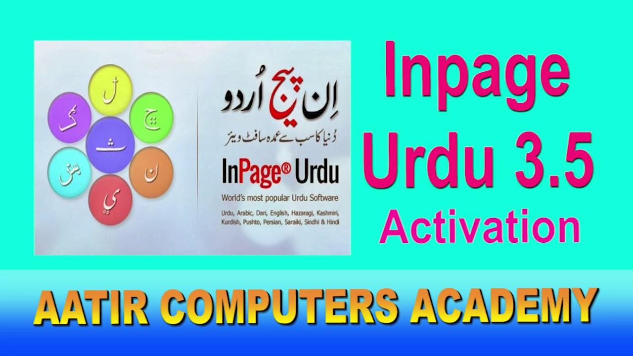 Pak urdu installer free download