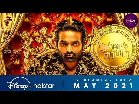 EXCLUSIVE: Tughlaq Durbar Tamil Movie Direct OTT Release date   Vijay Sethupathi, Rashikhana, Aditi