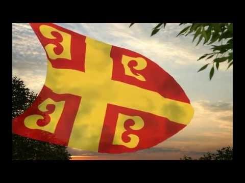 The Roman Empire/Βασιλεία των Ρωμαίων (27 B.C - 1453 A.D) National Anthem