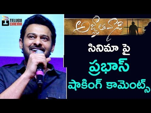 Prabhas Sensational Comments after...