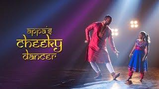 Hong Leong Bank Deepavali Video - Appa's Cheeky Dancer thumbnail
