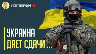Срочно! Украина дает сдачи и это только начало!