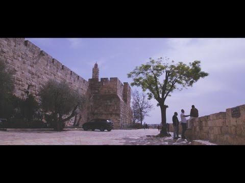 CANON 6D | ALON | Weekend Break | Israel | Palestine