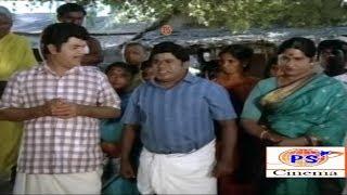 அக்கா இந்த பொண்ண பாக்கவே செரியால இது நம்ப வீட்டுக்கு செட் ஆகாது | Senthil, S.S.Chandran Comedy |
